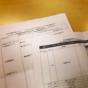 東日本復興支援コンサート