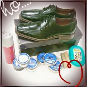 靴のメンテナンス♪